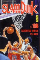 Slam dunk Vol.18