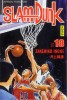 Manga - Manhwa - Slam dunk Vol.18