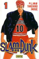 Manga - Manhwa - Slam dunk Vol.1