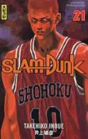 Manga - Manhwa - Slam dunk Vol.21