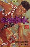 Manga - Manhwa - Slam dunk Vol.23