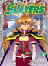 Manga - Manhwa - Slayers Knight of Aqua Lord Vol.3
