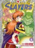 Manga - Manhwa - Slayers Knight of Aqua Lord Vol.4