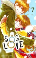 SOS Love Vol.7