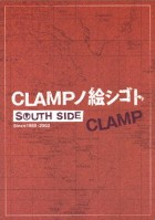 Mangas - Clamp - Artbook - South Side jp