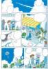 Planche supplémentaire 8 gatsu no Soda Sui  © Shin'ya KOMATSU 2013 by Sodensha