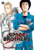 Manga - Manhwa - Space brothers Vol.17
