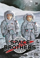 Space Brothers Vol.30