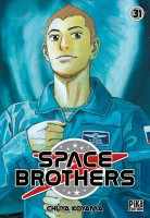Space Brothers Vol.31