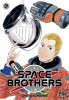 Manga - Manhwa - Space brothers Vol.7