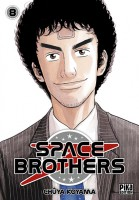 Mangas - Space Brothers Vol.8