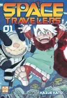 Manga - Manhwa -Space Travelers Vol.1
