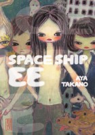 manga - Space ship EE