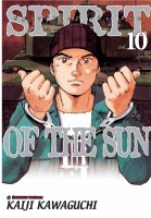 manga - Spirit of the sun Vol.10