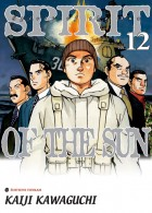 Manga - Manhwa - Spirit of the sun Vol.12
