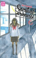 Spiritual Princess Vol.11