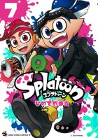 Manga - Manhwa - Splatoon jp Vol.7