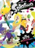 Manga - Manhwa - Splatoon - Artbook