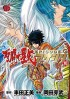 Manga - Manhwa - Saint Seiya - Episode G - Assassin jp Vol.10