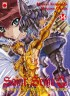 Manga - Manhwa - Saint Seiya episode G Vol.14