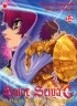 Manga - Manhwa - Saint Seiya episode G Vol.12