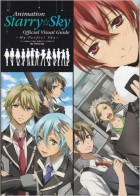 Mangas - Animation Starry Sky - Official Visual Guide - My Perfect Sky jp
