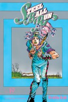Mangas - Jojo's bizarre adventure - Saison 7 - Steel Ball Run Vol.19