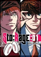 Manga - Manhwa -Storage Vol.1