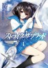 mangas - Strike The Blood vo