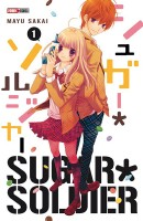 Manga - Manhwa - Sugar Soldier Vol.1