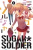 Manga - Manhwa - Sugar Soldier Vol.2