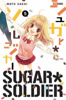 Manga - Manhwa - Sugar Soldier Vol.5