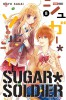 Manga - Manhwa - Sugar Soldier Vol.8