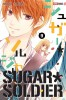 Manga - Manhwa - Sugar Soldier Vol.9