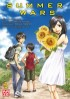Manga - Manhwa - Summer Wars Vol.1