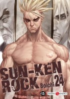 Mangas - Sun-Ken Rock Vol.24