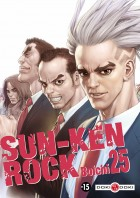 Manga - Manhwa -Sun-Ken Rock Vol.25