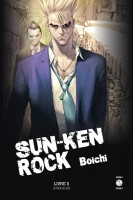Sun-Ken Rock - Edition Deluxe Vol.5