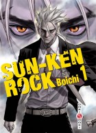 Mangas - Sun-Ken Rock Vol.1