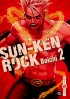 Manga - Manhwa - Sun-Ken Rock Vol.2