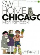 Sweet Home Chicago jp Vol.3