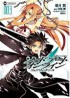 Manga - Manhwa - Sword Art Online - Fairy Dance jp Vol.3