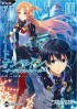 Manga - Manhwa - Sword Art Online - Ordinal Scale jp Vol.1