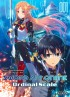 Sword Art Online - Ordinal Scale Vol.1