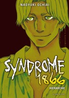 Manga - Manhwa - Syndrome 1866 Vol.4