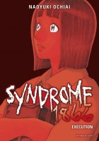 Manga - Manhwa - Syndrome 1866 Vol.2