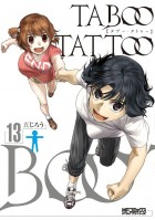Taboo Tattoo jp Vol.13