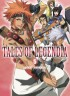 Manga - Manhwa - Tales of Legendia Vol.5