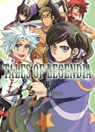 Tales of Legendia Vol.6