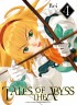 Manga - Manhwa - Tales of the abyss Vol.4